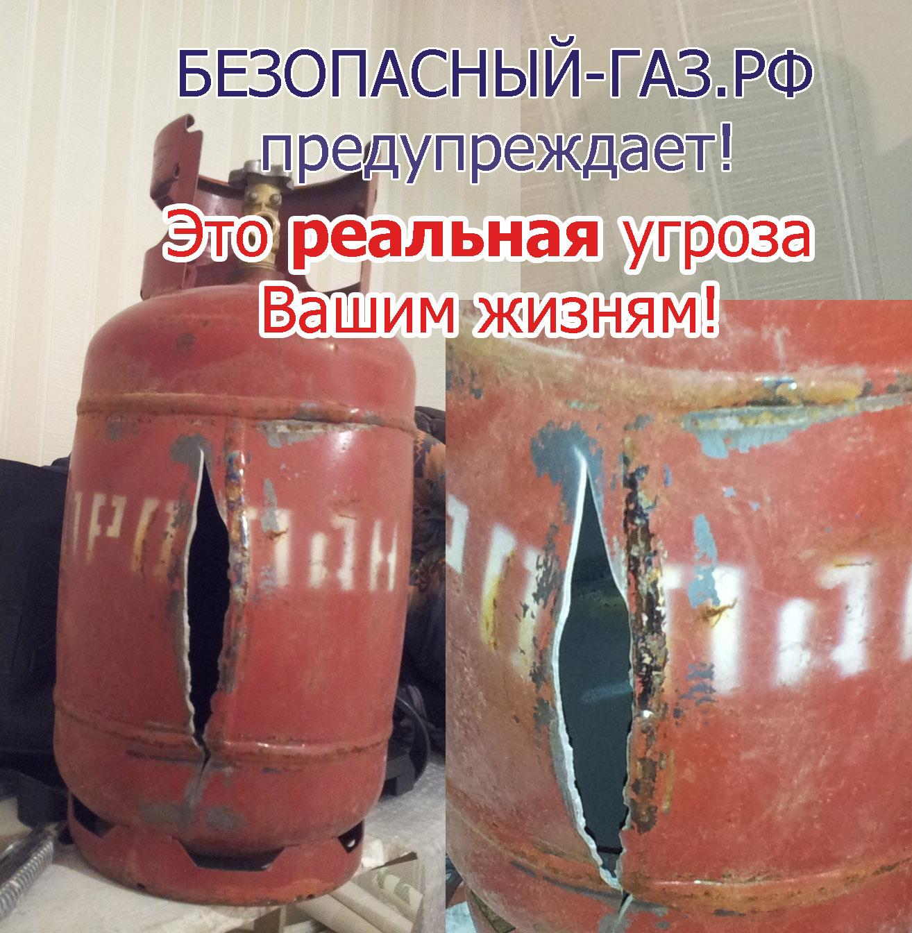 Отопление дома газовыми баллонами - фото и видео, цена и 93